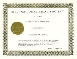 Сертификат Lilac Int 05 2012 (Medium)